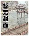 仗剑江湖记